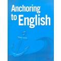 Anchoring to English(CD수록, 지성공간)